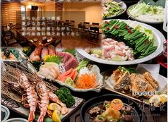 和食居酒屋 六味膳食の写真