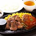 料理メニュー写真≪BEEF100%≫ハンバーグ&牛ハラミセット