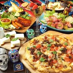 Tacos&Nachos BAR MEXIGAN メキシガン 豊田駅店の写真