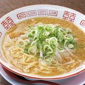 ラーメンゆうや 三田スープ工房店 兵庫のグルメ