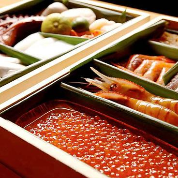 松栄 恵比寿本店のおすすめ料理1