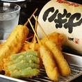 【大阪の味 名物・串揚げ】牛・豚などの定番串カツから、なすび・ニンニク・白ネギ・レンコンなどヘルシー野菜串まで、色々な味をどうぞ!