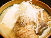 鳥兆 春日店のおすすめ料理3