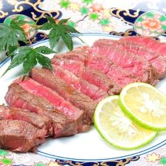 熊本赤牛(ヒレ)