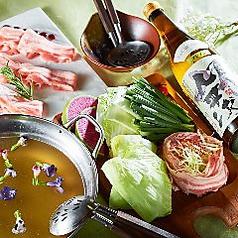 料理メニュー写真美豚とレタスの塩しゃぶしゃぶ