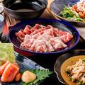 九六 kuroのおすすめ料理1