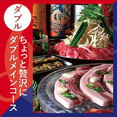 タナタナ 岡山駅前店のコース写真