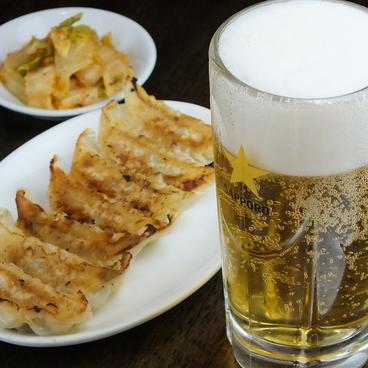 ミンミン 餃子舗 中野店のおすすめ料理1