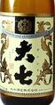 【大七】通常の酒蔵の倍の手間隙をかけて造ったお酒。まずは一口。