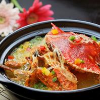 ワタリ蟹と春雨の煮込み鍋