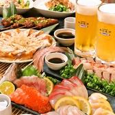 浜松大衆酒場 ごちもん 浜松駅前店のおすすめ料理3