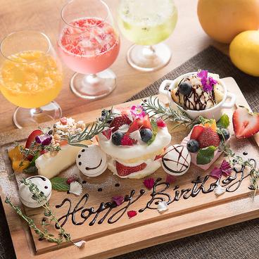 タピオ スイーツガーデン TAPIO sweets gardenのおすすめ料理1