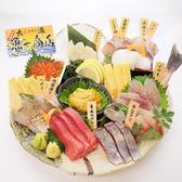 四ツ谷魚一商店 三栄通り店のおすすめ料理3