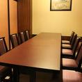 10名様まで入れる個室のご用意がございます!少人数のご宴会に最適です!会社のご宴会やプライベートな飲み会にもぜひご利用下さい!襖を外して繋いで利用も可能です。会議ミーティングと御食事合わせてのご利用にも対応いたしますのでお気軽にお声掛けください。