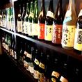 ずらりと並べられた、厳選されたお酒の数々は圧巻です!季節限定酒を始め常備30種類以上をご用意しております!店主厳選のプレミア日本酒ございます!お気軽にお尋ねください!※数量限定