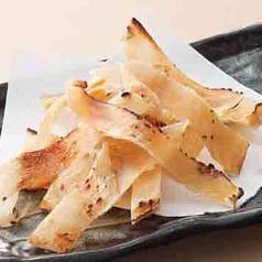 料理メニュー写真■えいひれ炙り焼き