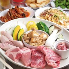 藤沢駅前ビアガーデン 29garden ニイキュウガーデン 名店ビルのおすすめ料理1