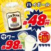 笑笑 48 蒲田東口駅前店の写真