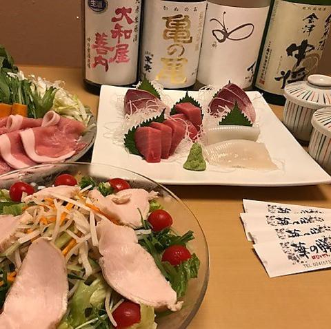◆飲み放題 時間無制限◆お刺身盛り&天ぷら盛合せや厚切り牛タン焼きなど全9品 6600円(税込)