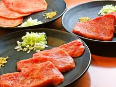 炭火焼肉 萬月 戸畑店のおすすめ料理1