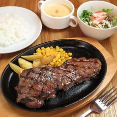 ステーキ&ハンバーグ MOKUのおすすめ料理1