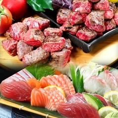 かんてきや 黒崎本店のおすすめ料理1
