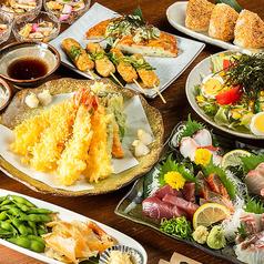 目黒 居酒屋 たつみやのおすすめ料理1