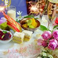 誕生日、記念日、歓送迎会など主役の方に贈る4大特典♪