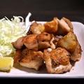 料理メニュー写真鶏もも胡椒焼き