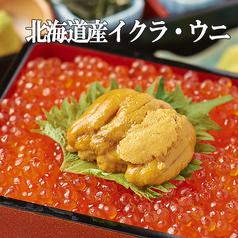 三島個室居酒屋 呑み蔵 はなれのおすすめ料理1