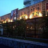 沖縄居酒屋 美ら姫の雰囲気3