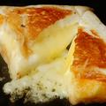 料理メニュー写真はんぺんチーズ (二個)