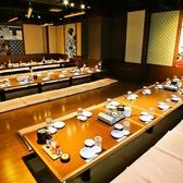 魚鮮水産 西新宿店の写真