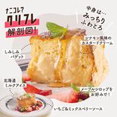 肉が旨いカフェ NICK STOCK 渋谷道玄坂のおすすめ料理2
