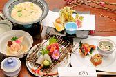 酒肴旬 三ッ石のおすすめ料理3
