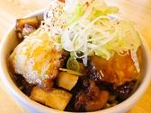 大勝軒○秀 富士宮店のおすすめ料理3