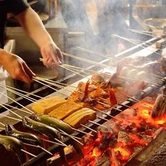 炭火焼 山塞料理 地雷也 じらいや 仙台の写真
