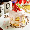 ◆歓迎会・誕生日・記念日に◆主役へのサプライズプレゼント♪誕生日や記念日など、大切な日のおもてなしもお任せください。まずはお電話でご相談ください。キャストが心をこめてお祝いさせていただきます!