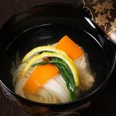 焼き鳥 葉〆のおすすめ料理2