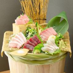 魚島屋 普天間店のおすすめ料理1