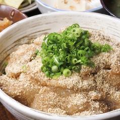 はちまん 八幡 郷土料理 黒豚しゃぶ鍋 ぞうすいのおすすめランチ3