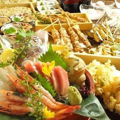 庄や 勝田店のおすすめ料理1