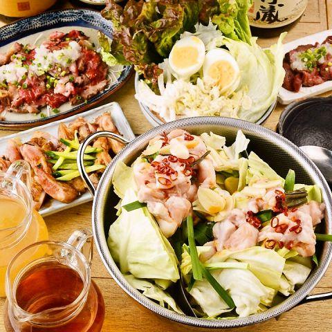 ◆和牛もつ鍋コース◆2時間飲み放題付き4200円
