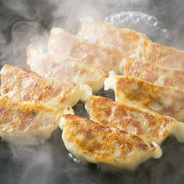 エブリデイ餃子のおすすめ料理1