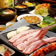 焼肉 大使館 代々木店のおすすめ料理1