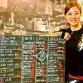 【毎日黒板をチェック】築地食堂 源ちゃんに入店したらまず黒板をチェック・毎日数十種類の旬の食材を使った料理が黒板に並びます