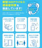 海鮮ろばた 船栄 高田店の雰囲気3