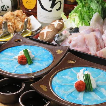 ふぐ政 岡山のおすすめ料理1