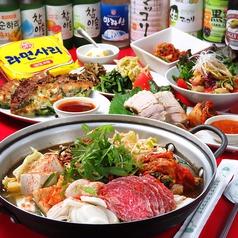 韓国料理 プルダ PURUDA 京都駅南店の写真
