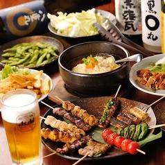 焼き鳥 TAMAMIYA たまみや 仙台のおすすめ料理1